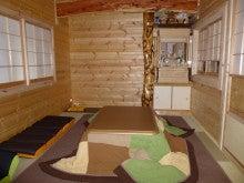 ログハウス・ビルドのブログ-和室