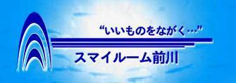 $KANAZAWA コラム