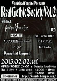 $DJ Chihiro : Official blog-1356320400321.jpg