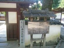 建設業ISOお助けブログ-中江藤樹