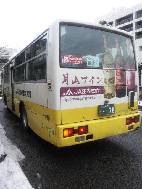 2414.鶴岡駅前で庄内交通グループのバスを撮る | さすらい館