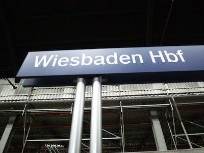 ヴィースバーデン