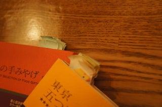 脱サラ夫と元コック嫁のカフェ開業徒然日誌+つむぐカフェ営業日誌