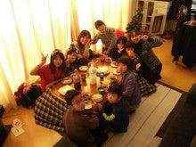 アロマでHAPPY-20121224_172046.jpg