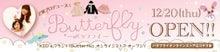 $乙葉のオフィシャルブログ