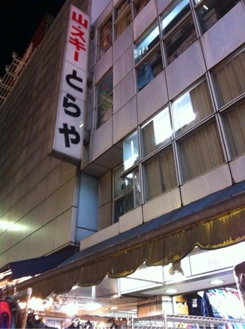 とらやスポーツ/台東区上野 エキテン
