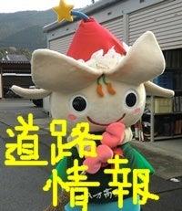 $ゆりぼうと遊ぼう!!