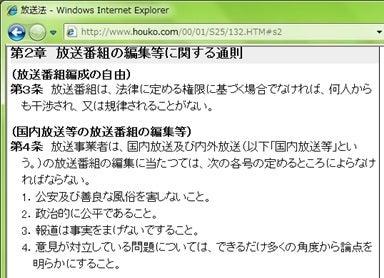 ひめのブログ-2502