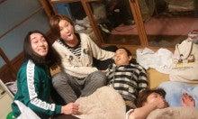 イー☆ちゃん(マリア)オフィシャルブログ 「大好き日本」 Powered by Ameba-2012-12-25 05.13.29.jpg2012-12-25 05.13.29.jpg