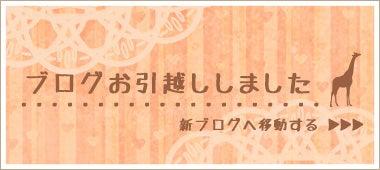 89314柳生ブログ