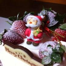 Merry X'm…