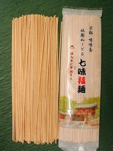 京都祇園のカレーうどん屋の日記