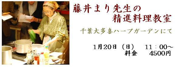 ・・♪ h i k a r i n o k u n i - s v a h a - ♪・・-藤井まり先生 鎌倉 不識庵