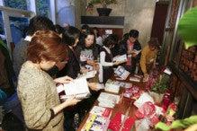 アイケーブリッジ 幡野泉の韓国語・中国語ブログ