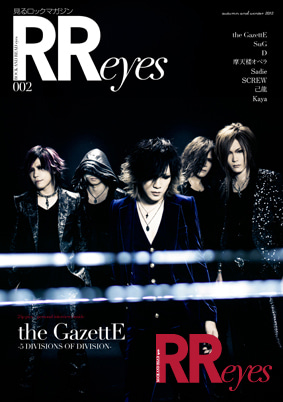 ROCK AND READのブログ