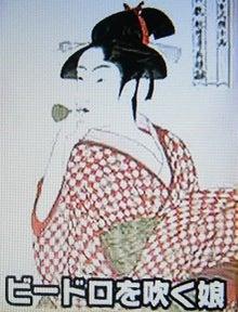 函館クイズ研究会-20121125006