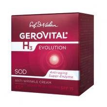 ジェロビタールH3 エボリューション・(45+)[昼のシワ対策] アンチリンクル クリーム