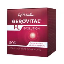ジェロビタールH3 エボリューション・(45+)[しみ対策] ダーク スポット コレクター