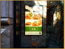Kirin's Cafe  Style  /  カフェ・雑貨・グルメ & 街歩き-丸の内ブリックスクエアA16 入口