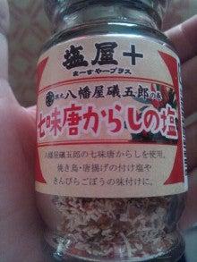 $三井美代子のブタブタコブタ・ブー-121225_085901.jpg