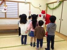 英会話★English School★shinyshiny