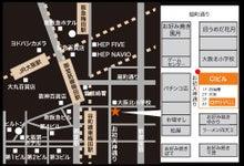 ニコプリ♪オフィシャルブログ-map