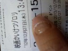 福男育児-DSC_0244.jpg