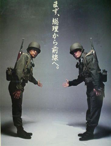 【政治】政府公式ブログに安倍首相登場「SHINE!すべての女性が、輝く日本へ」 ★2YouTube動画>8本 ->画像>52枚