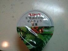 イー☆ちゃん(マリア)オフィシャルブログ 「大好き日本」 Powered by Ameba-2012-09-08 18.55.24.jpg2012-09-08 18.55.24.jpg