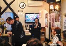 田山ひろし東京後援会のブログ-ビンゴゲーム