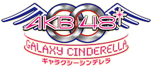 AKB48 Official Blog ~1830mから~ powered by アメブロ  -ロゴ白背景_s