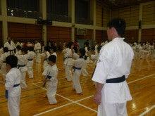 頑張れ!高陽道場生-冬審査08-1