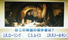 函館クイズ研究会-20121209003
