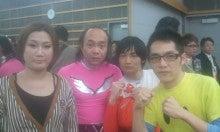 イー☆ちゃん(マリア)オフィシャルブログ 「大好き日本」 Powered by Ameba-2012-12-21 23.02.14.jpg2012-12-21 23.02.14.jpg