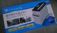$すすきのBEATの営業雑感 -電動シュレッダー