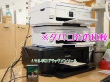 千葉県最大級ミニバン専門店のネットワンブログ★-タバコとの比較