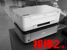 千葉県最大級ミニバン専門店のネットワンブログ★-相棒
