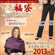 女性のためのパンツ専門店パンツコンシェルジュ(Pants Concierge)しらゆり