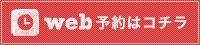 $emu梅田 たまい本日の気まぐれブログ-エミュ梅田