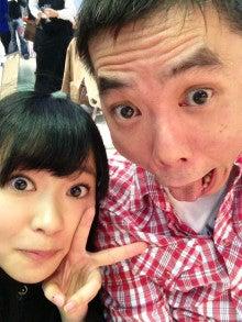 指原莉乃オフィシャルブログ「指原クオリティー」by Ameba-IMG_9611.jpg