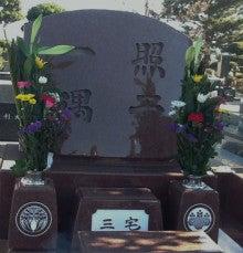 三宅久之オフィシャルブログ「三宅久之の小言幸兵衛」Powered by Ameba