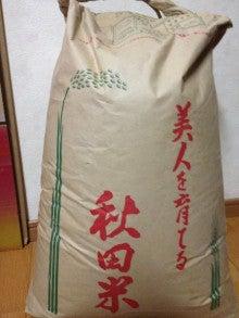 MORE HAPPY-わたし物語-20121217-1