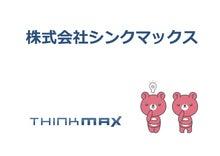 $低予算でもネットで集客!アメブロスキン制作サービス☆加藤朝子-シンクマックスロゴとキャラ