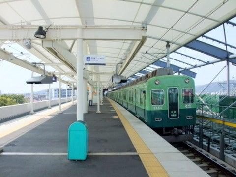 京阪淀駅大阪方面高架化後01