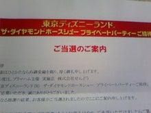 葵と一緒♪-TS3P0808.jpg
