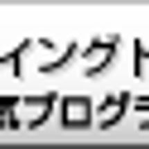◆ブログランク 13…
