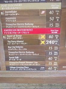 ☆吉田さんちのディズニー日記☆-DSC_0486.JPG