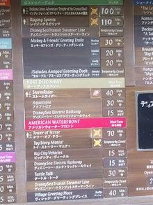 ☆吉田さんちのディズニー日記☆-DSC_0478.JPG