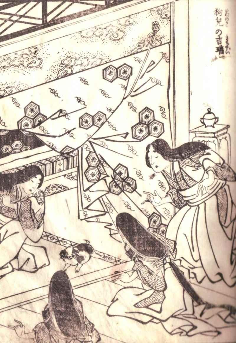 帝國ノ犬達-犬の草紙