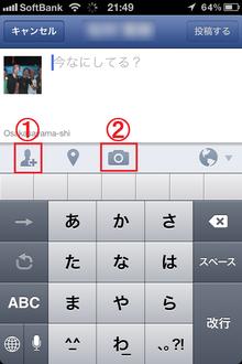 $インターネット初心者小規模店舗オーナーの為のブログ…iphone・フェイスブック・アメブロでもっと商売を面白く!-投稿